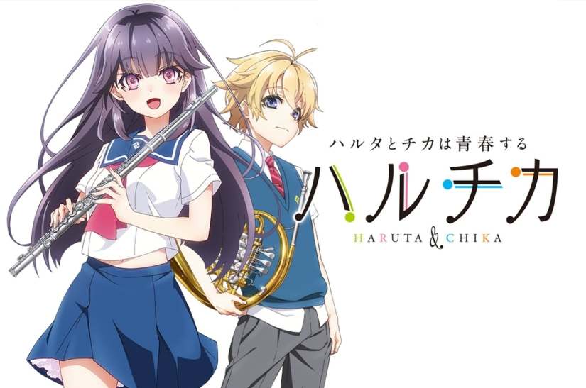 REVIEW: Haruchika