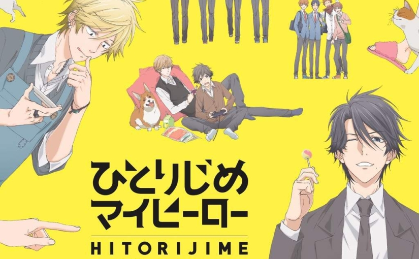REVIEW: Hitorijime My Hero